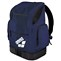 spiky_2_large_backpack_1E00476_B